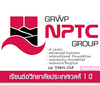 NPTC_Banner_Page_One1