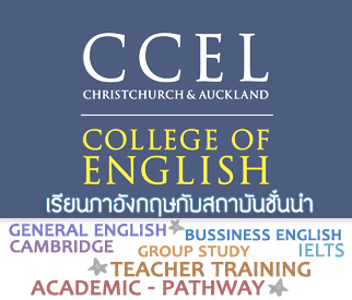 CCEL_Banner_Page_One