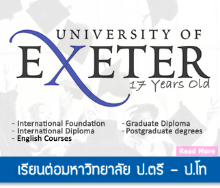 Exeter_Banner_Page_One