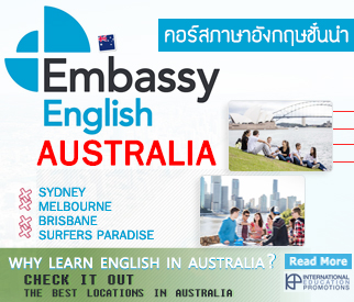 Aus_Embassy_Banner_Page_One