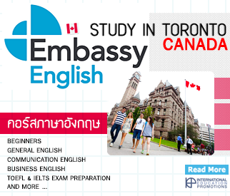CA_Embassy_Banner_Page_One