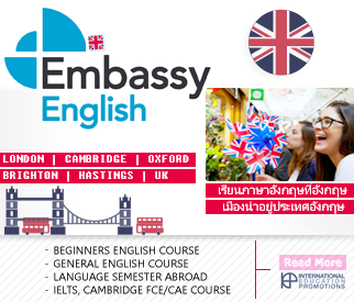 UK_Embassy_Banner_Page_One