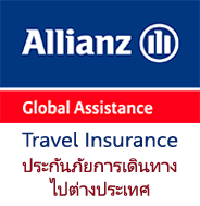 AGA_Travel-insurance