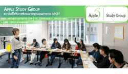 Apple Study Group (ASG), Australia