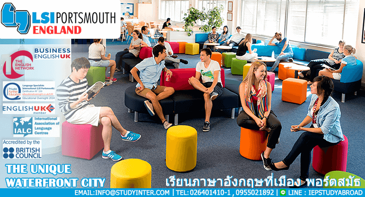 เรียนซัมเมอร์ต่างประเทศ English course at Language Specialists International (LSI Portsmouth) UK