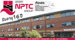 NPTC International College (NPTC Group), UK