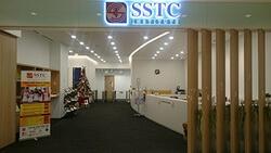 SSTC Institute, Singapore