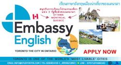 Embassy English, Canada