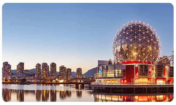 Science World (W)