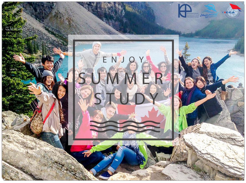สนุกกับการเรียนภาษาอังกฤษฉบับซัมเมอร์แคมป์ที่แวนคูเวอร์ ประเทศแคนาดา 2559