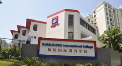 Dimensions International College, Singapore