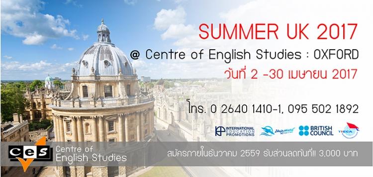 banner-for-summer-uk-2-new800