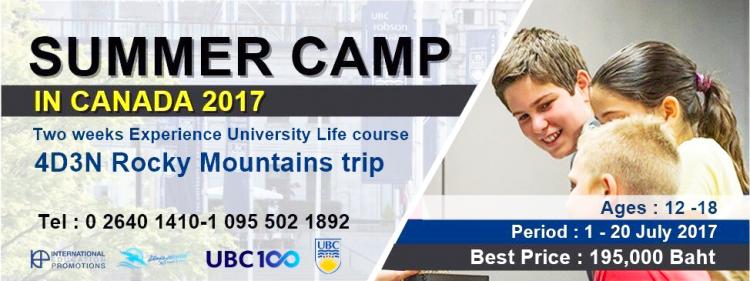banner-ubc-camp-2017-iep-1