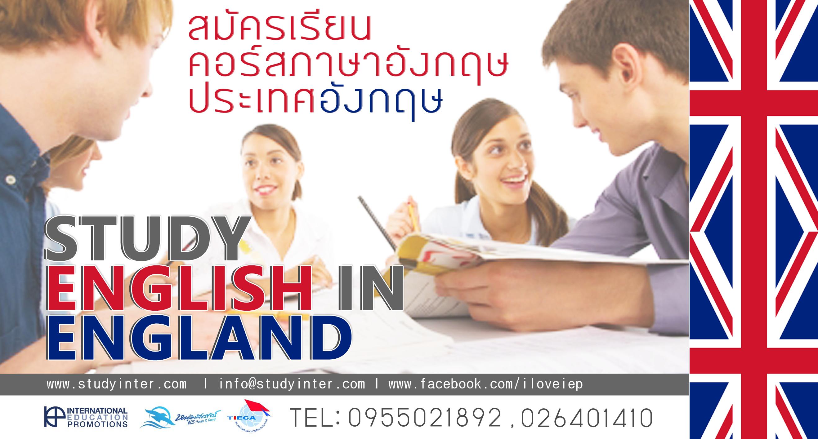 StudyEnglishinEnglandiep