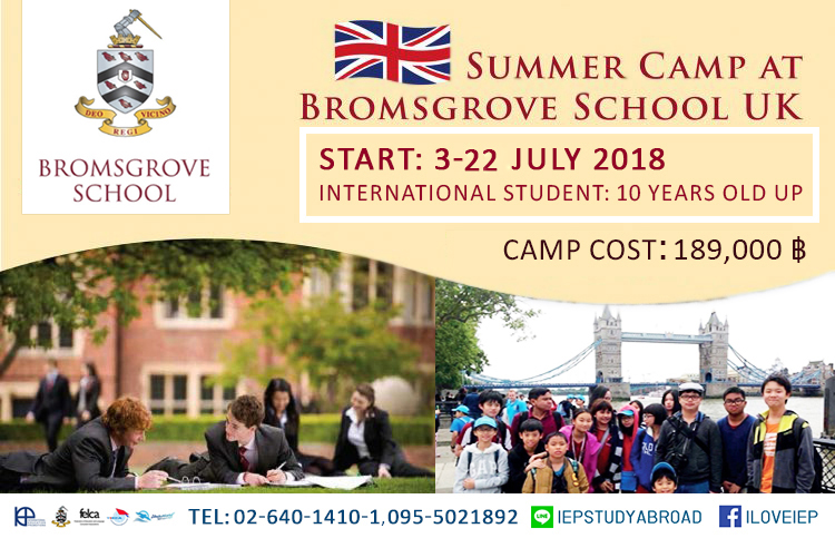 Summer Camp @ Bromsgrove School UK 2018