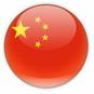 เรียนซัมเมอร์ต่างประเทศ Study abroad in China