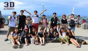 English Summer Camp - 3D UNIVERSAL ACADEMY PHILIPPINES