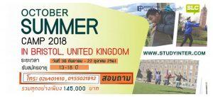 BLC Summer Camp - The Bristol Language Centre
