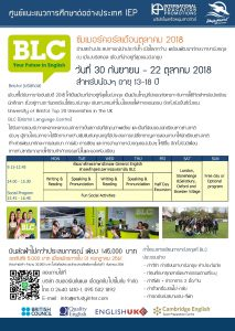 BLC English Summer Camp at Bristol UK