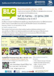 BLC English summer camp in Bristol, UK