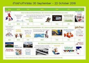 Bristol Language Centre-BLC English Summer Camp in UK-October 2018