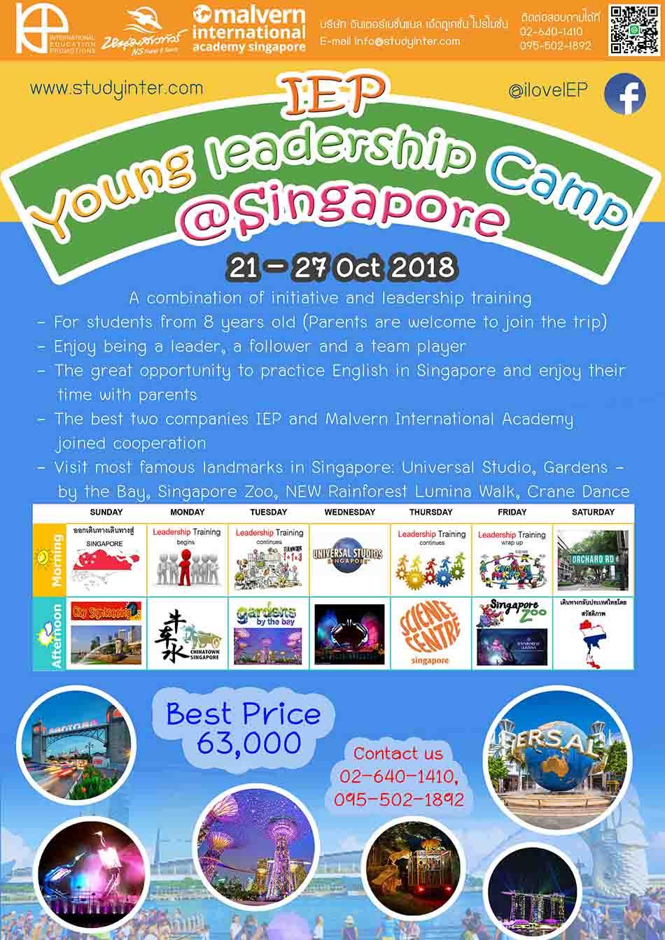 Malvern International Academy – Young Leadership English Summer Camp in Singapore