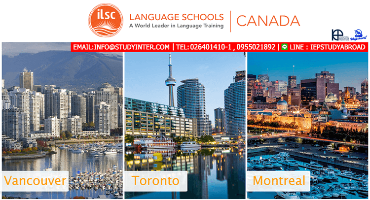 เรียนซัมเมอร์ต่างประเทศ English course at International Language Schools of Canada (ILSC) Canada
