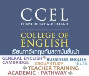 เรียนซัมเมอร์ต่างประเทศ CCEL College of English