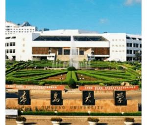 เรียนซัมเมอร์ต่างประเทศ Qingdao University