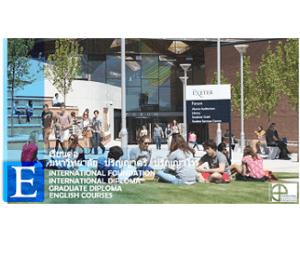 เรียนซัมเมอร์ต่างประเทศ Universtity of Exeter