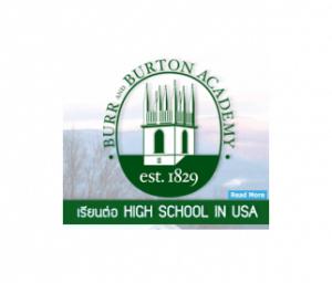 เรียนซัมเมอร์ต่างประเทศ Burr and Burton Academy