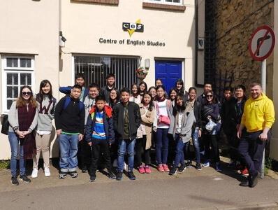 เรียนซัมเมอร์ต่างประเทศ CES English summer camp 2017 in Oxford UK